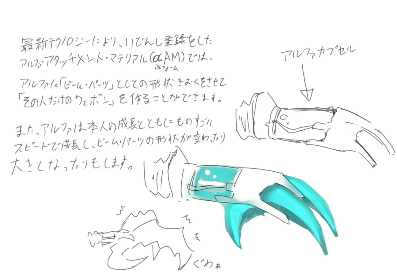 f:id:nagatakatsuki:20170204085638j:image