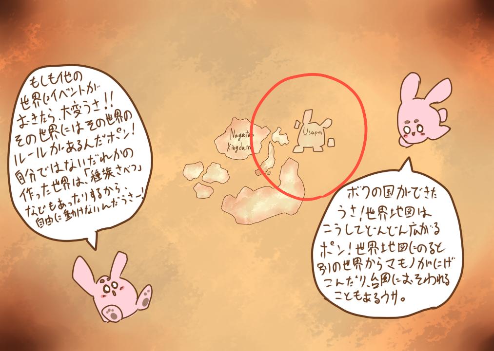 f:id:nagatakatsuki:20170207004149p:plain