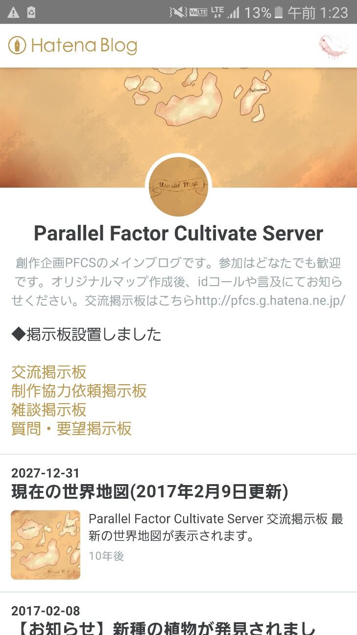 f:id:nagatakatsuki:20170209012457j:image