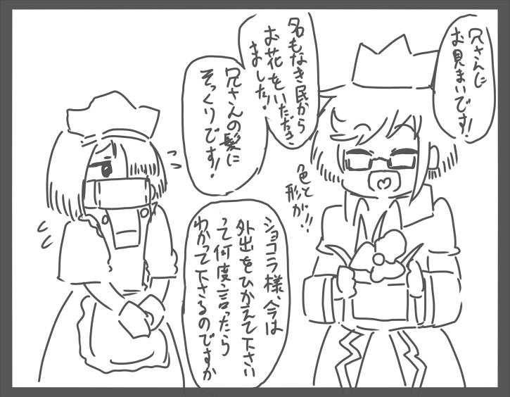 f:id:nagatakatsuki:20170210063527j:image