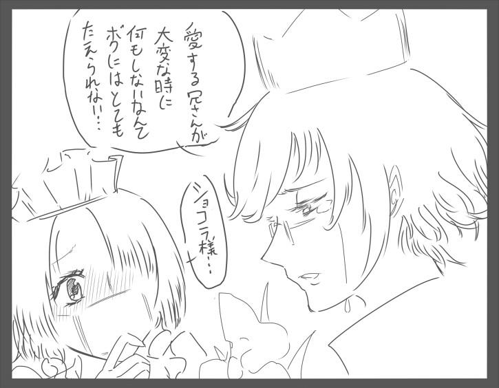 f:id:nagatakatsuki:20170210063536j:image