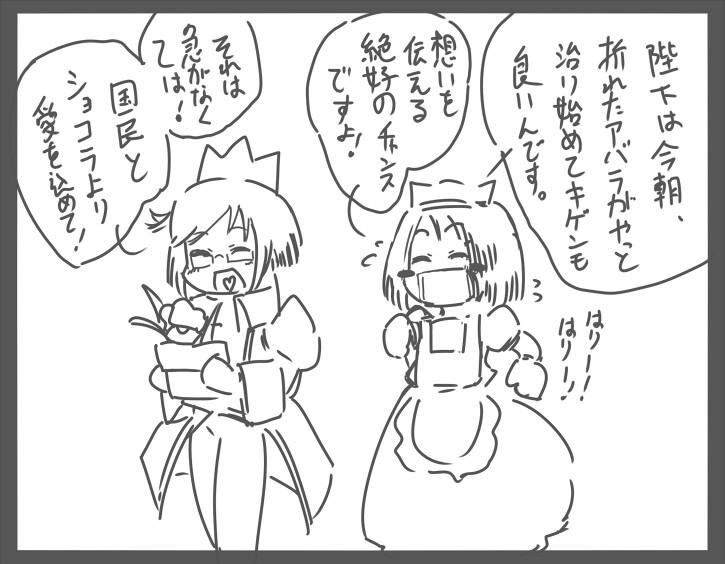 f:id:nagatakatsuki:20170210063707j:image