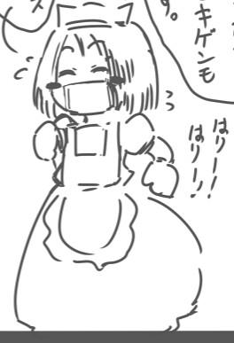 f:id:nagatakatsuki:20170210063758j:image