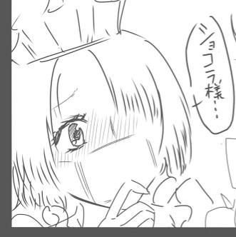 f:id:nagatakatsuki:20170210063806j:image