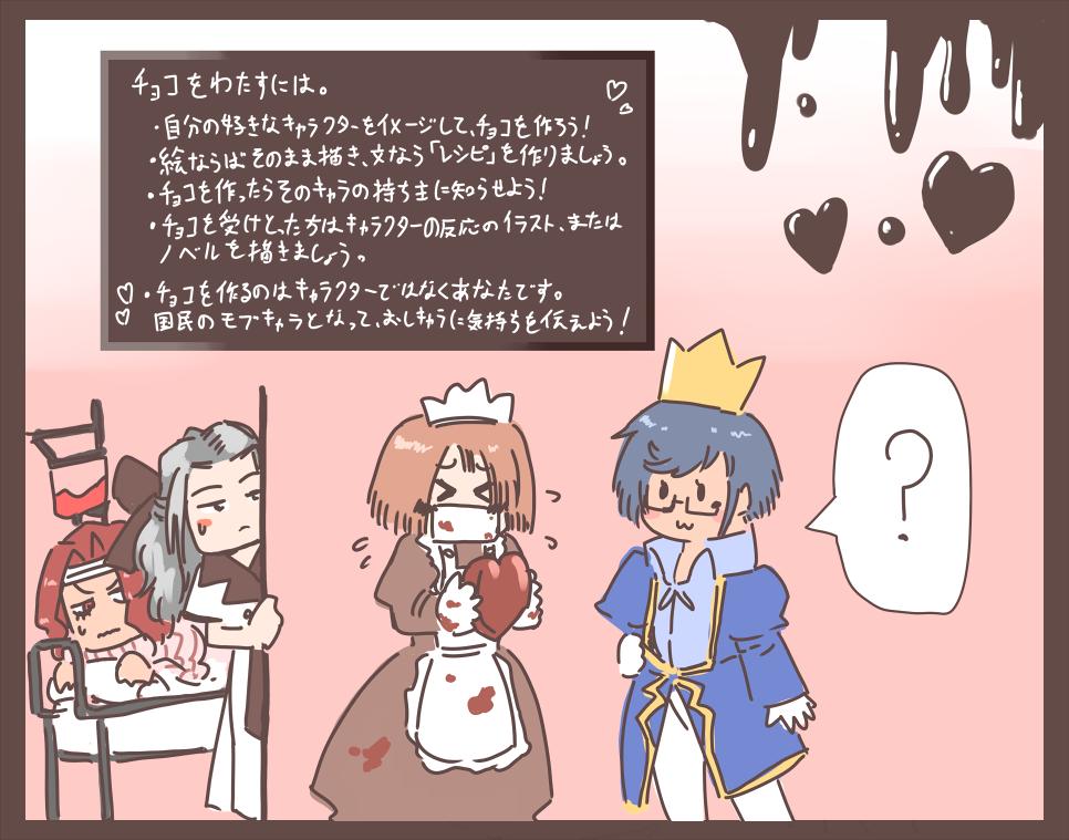 f:id:nagatakatsuki:20170213201414p:plain