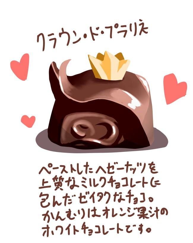 f:id:nagatakatsuki:20170214063744j:image