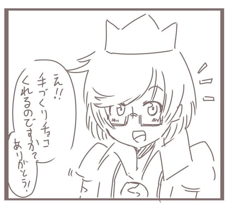 f:id:nagatakatsuki:20170214070116j:image