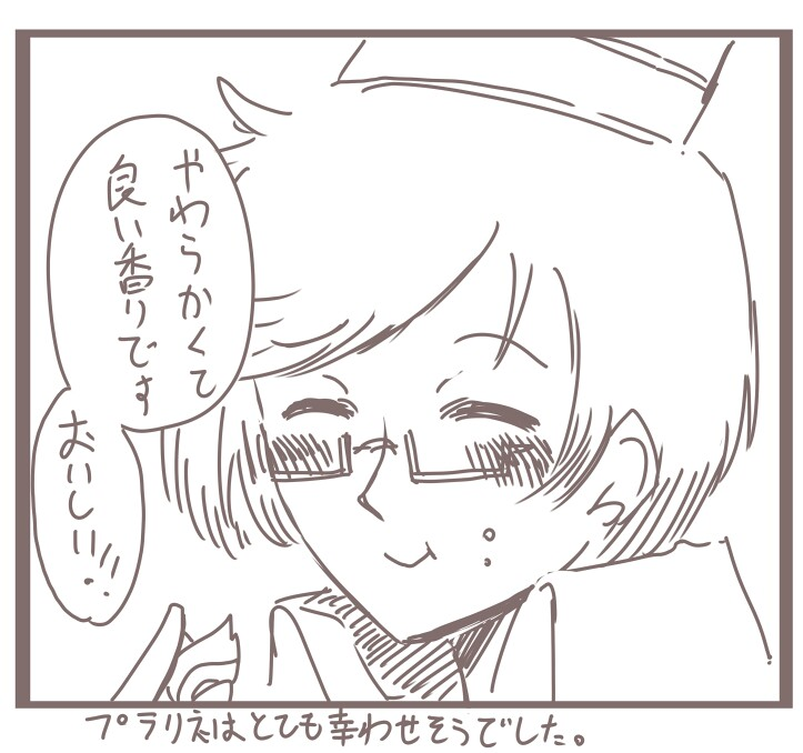 f:id:nagatakatsuki:20170214070127j:image