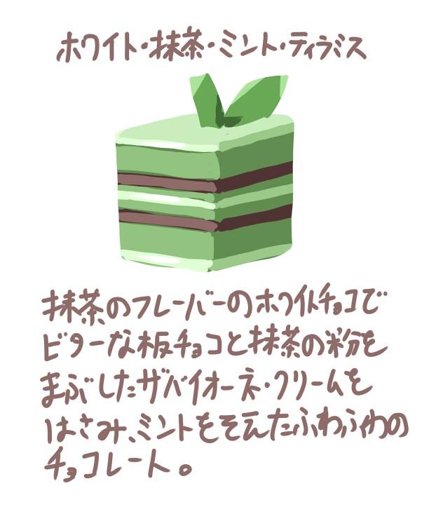 f:id:nagatakatsuki:20170214070558j:image