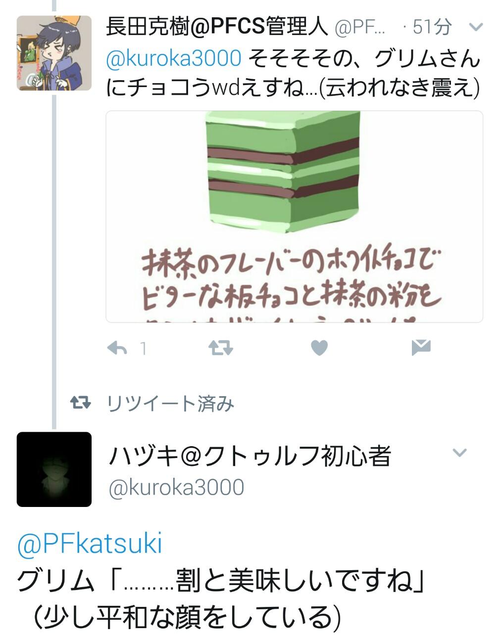 f:id:nagatakatsuki:20170214070739j:image