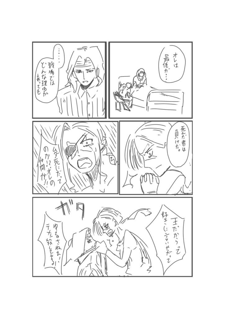 f:id:nagatakatsuki:20170215033606p:plain