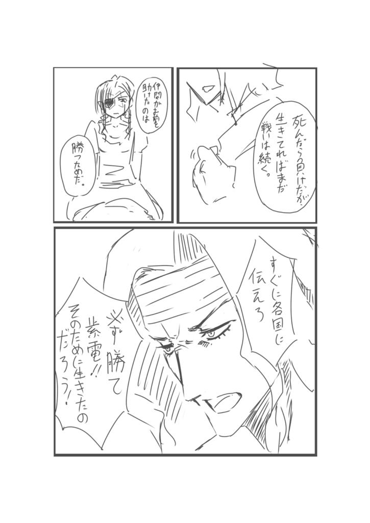 f:id:nagatakatsuki:20170215033630p:plain