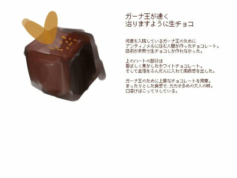 f:id:nagatakatsuki:20170215035216j:image