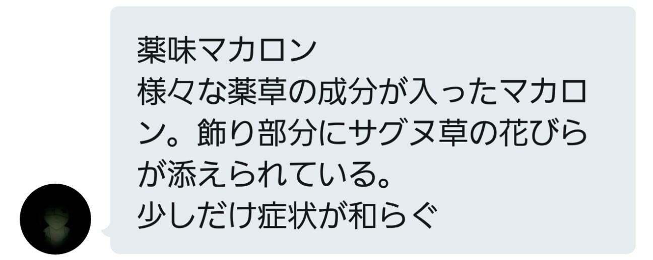 f:id:nagatakatsuki:20170217054404j:image