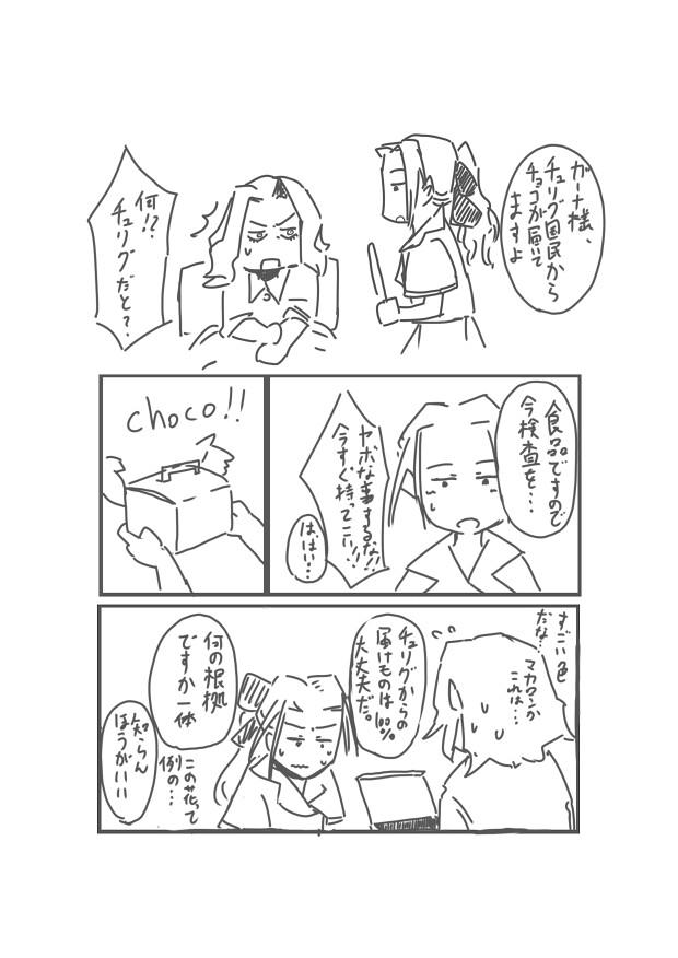 f:id:nagatakatsuki:20170217054428j:image