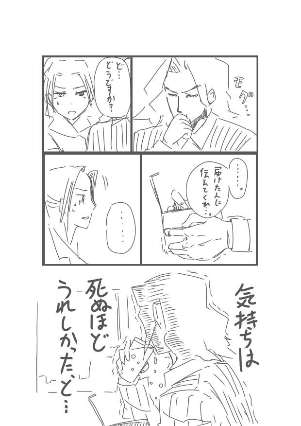 f:id:nagatakatsuki:20170217054438j:image