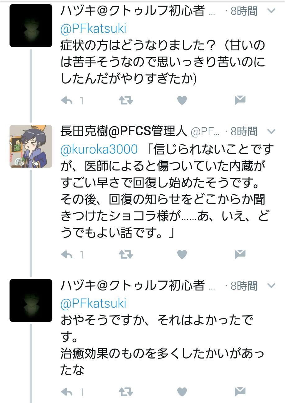 f:id:nagatakatsuki:20170217054808j:image