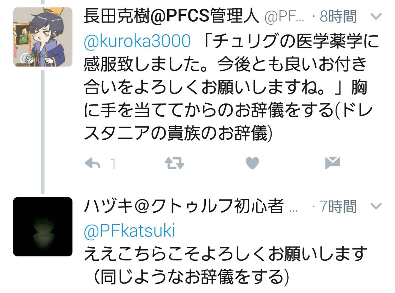 f:id:nagatakatsuki:20170217054820j:image