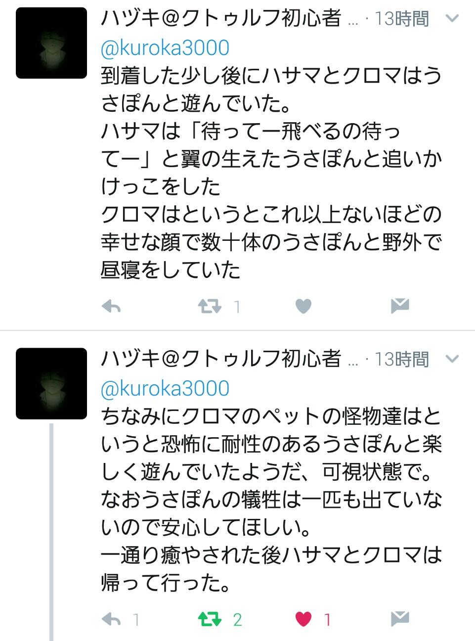 f:id:nagatakatsuki:20170217064239j:image