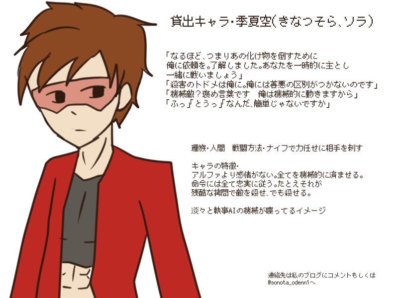 f:id:nagatakatsuki:20170219223131j:plain