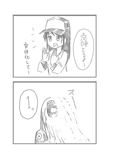 f:id:nagatakatsuki:20170220145805j:image