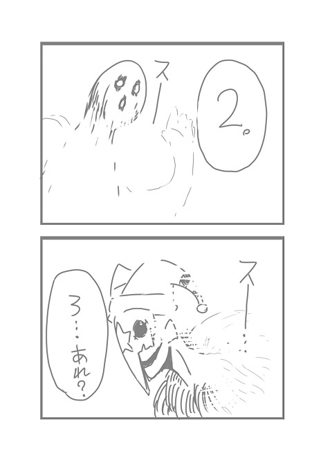 f:id:nagatakatsuki:20170220145814j:image