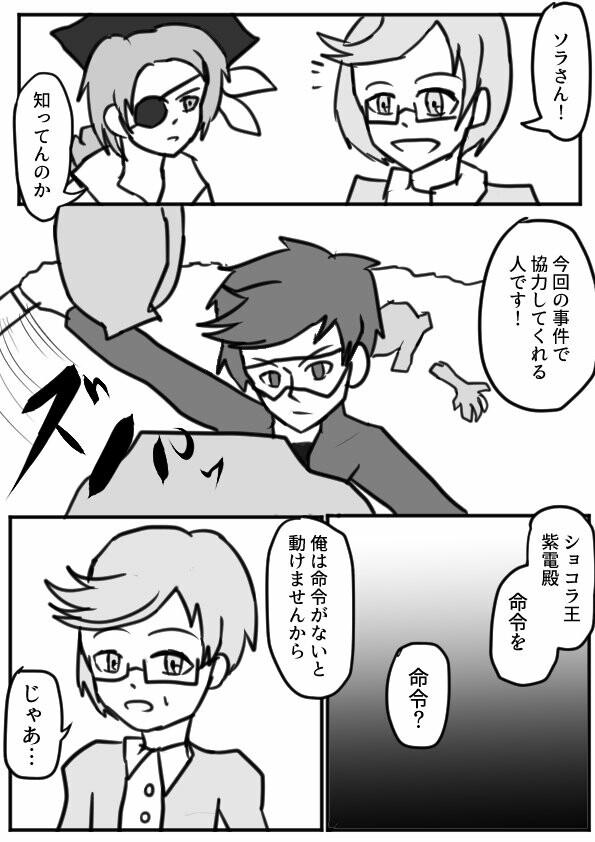 f:id:nagatakatsuki:20170222013806j:image