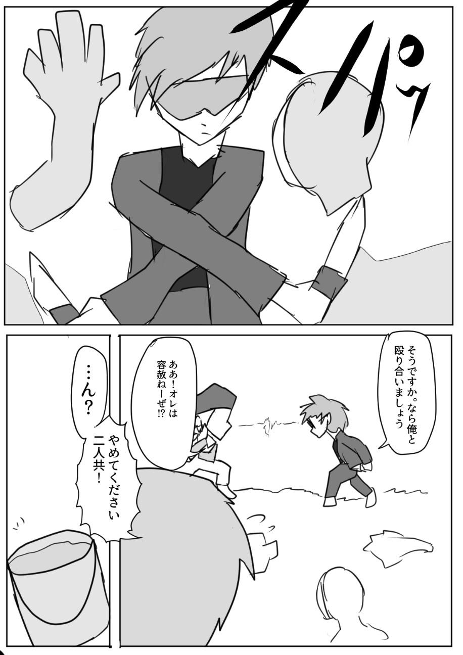 f:id:nagatakatsuki:20170222013922j:image