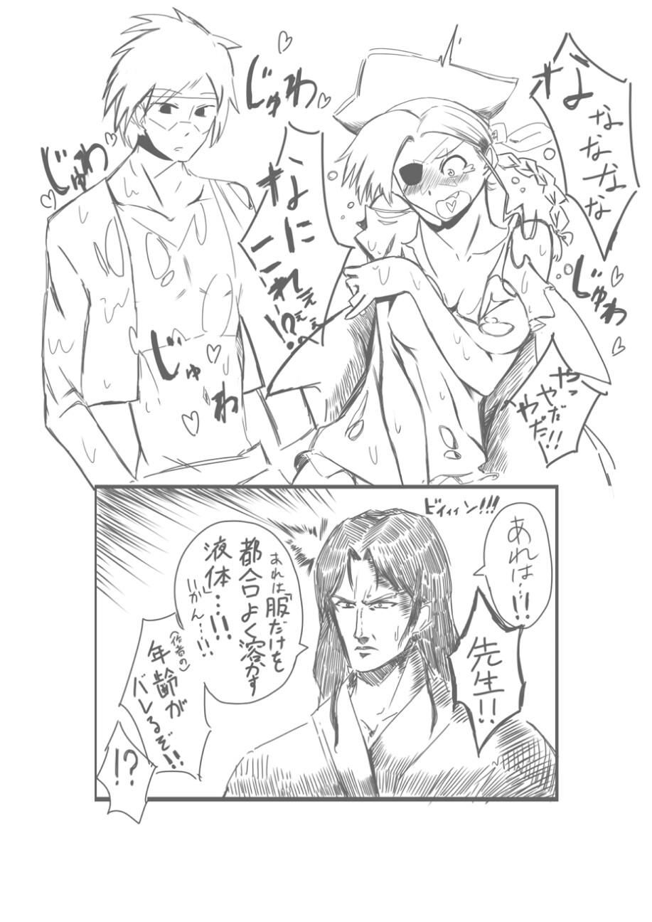 f:id:nagatakatsuki:20170222013938j:image