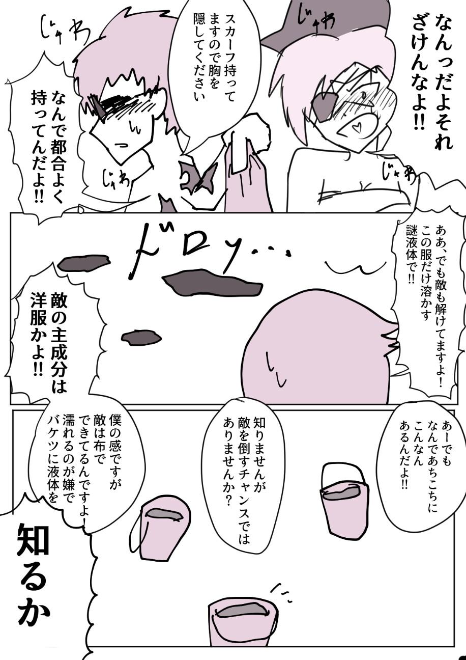 f:id:nagatakatsuki:20170222013947j:image