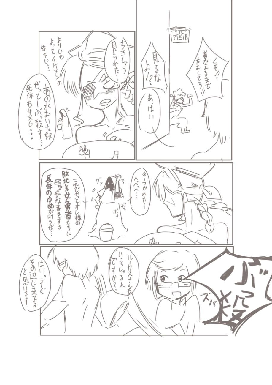 f:id:nagatakatsuki:20170222234941j:image
