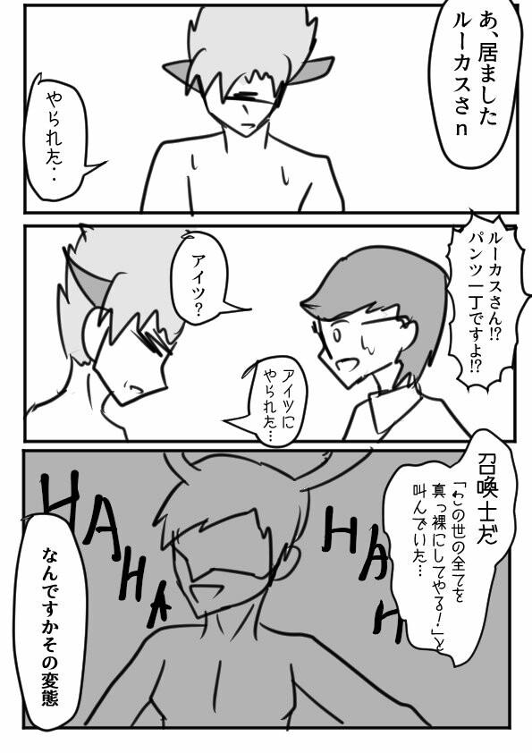 f:id:nagatakatsuki:20170222235011j:image