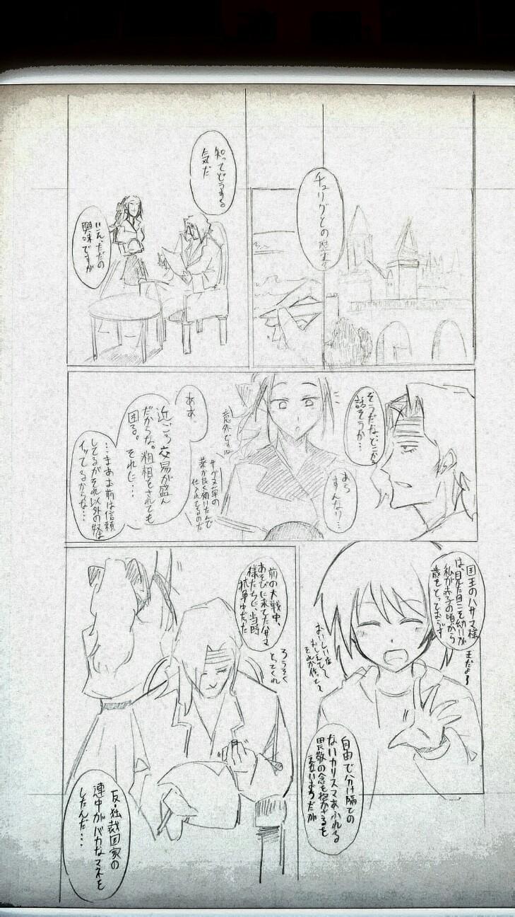 f:id:nagatakatsuki:20170222235204j:image