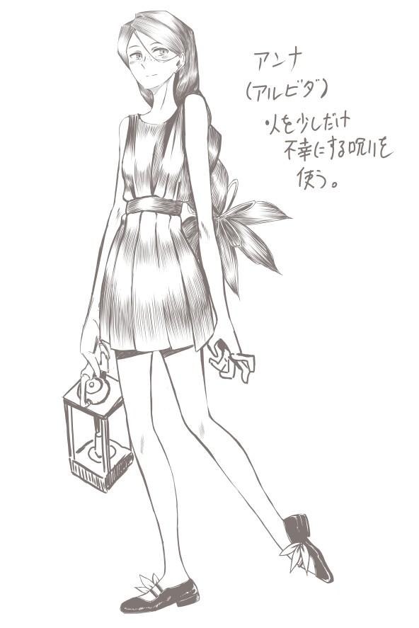 f:id:nagatakatsuki:20170224062956j:image