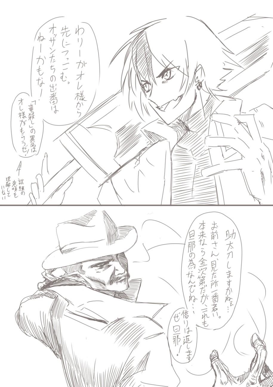 f:id:nagatakatsuki:20170224063056j:image