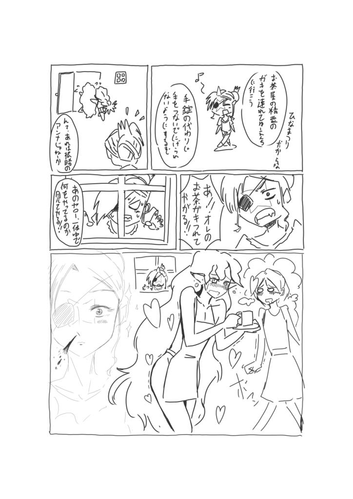 f:id:nagatakatsuki:20170228055639p:plain