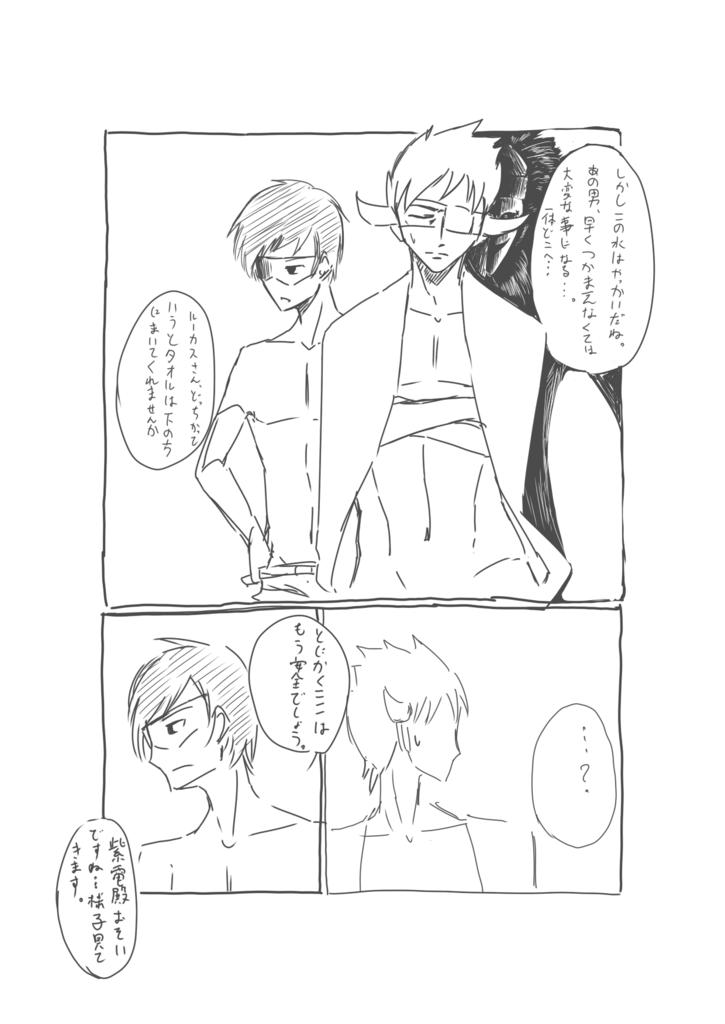 f:id:nagatakatsuki:20170302221411p:plain