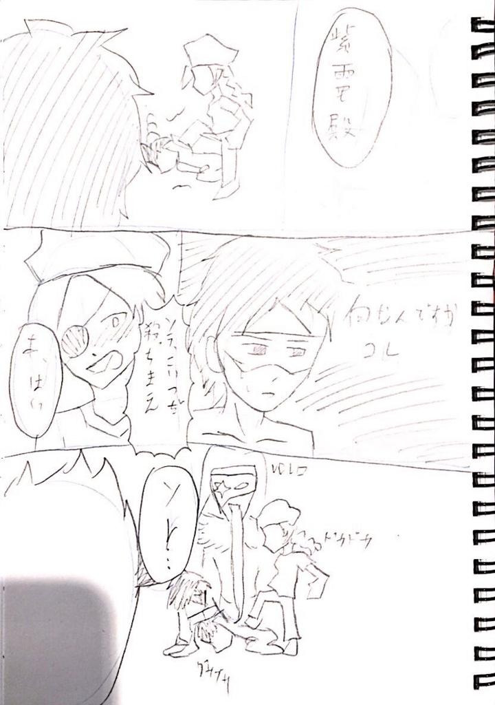 f:id:nagatakatsuki:20170302221546j:plain