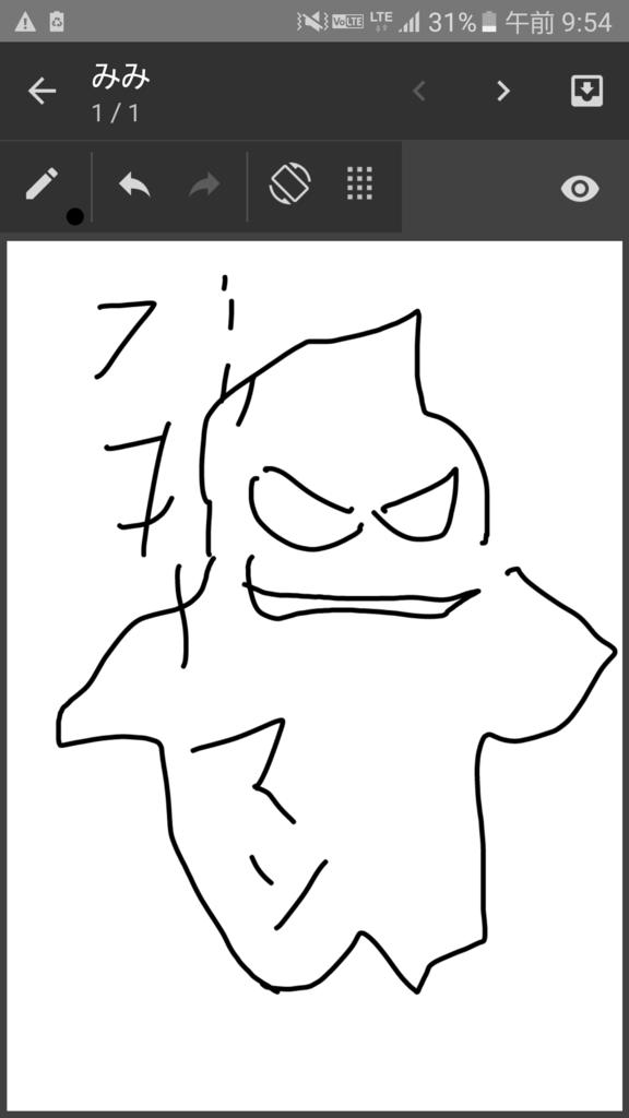 f:id:nagatakatsuki:20170305070543p:plain