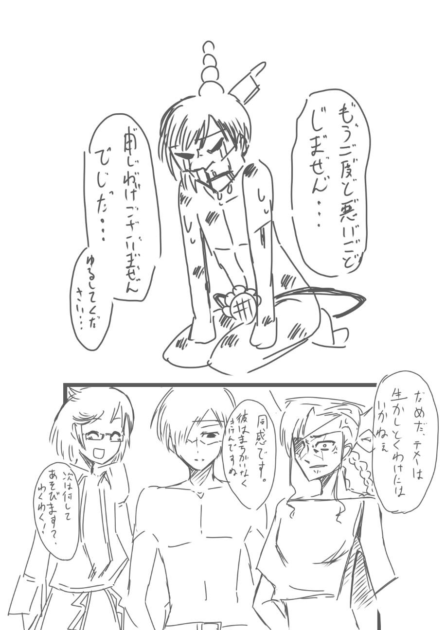 f:id:nagatakatsuki:20170307061914j:image