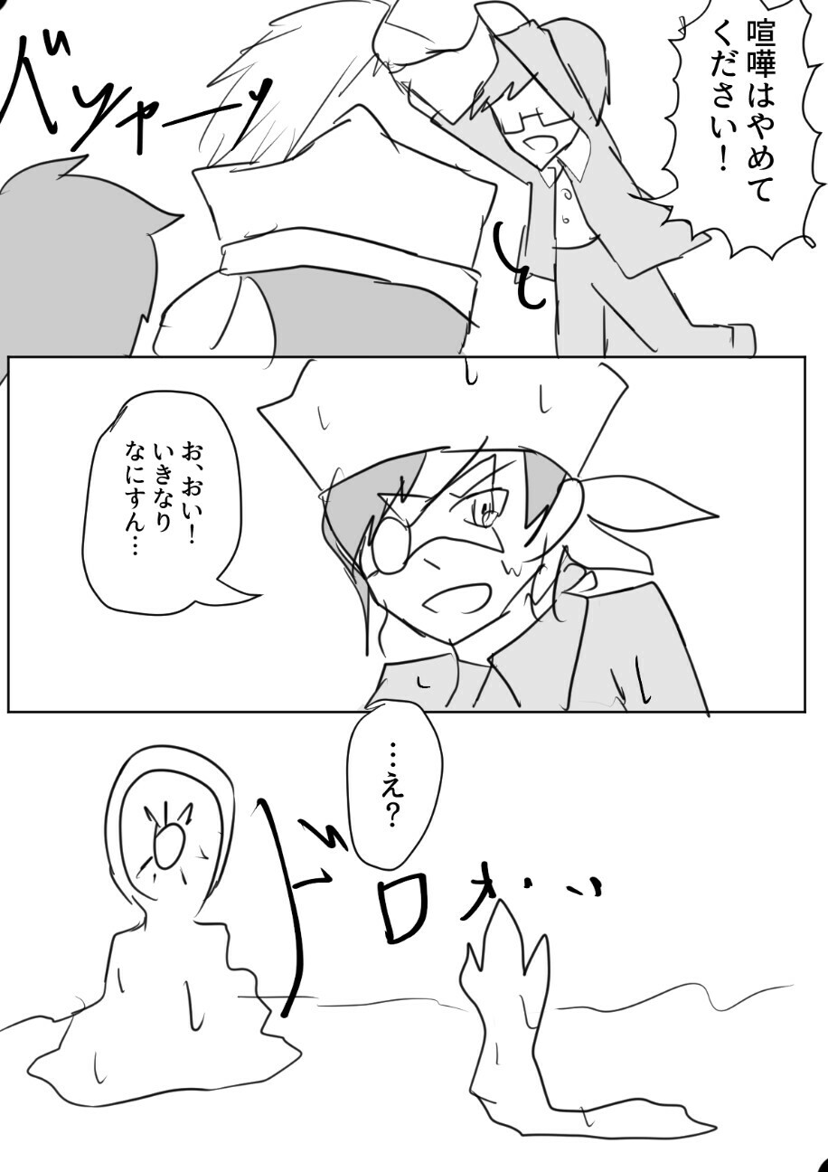 f:id:nagatakatsuki:20170308054004j:image