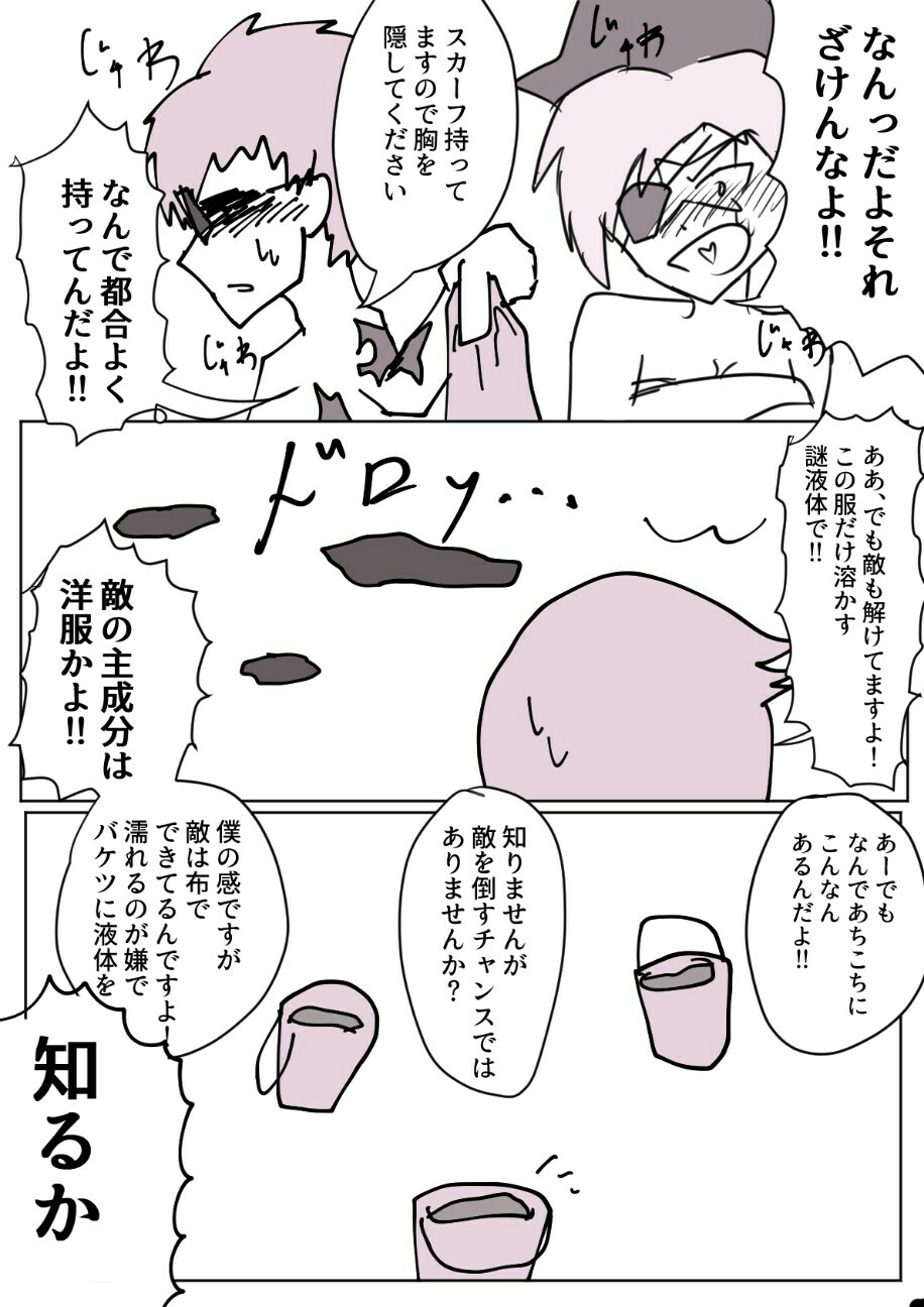 f:id:nagatakatsuki:20170308054032j:image