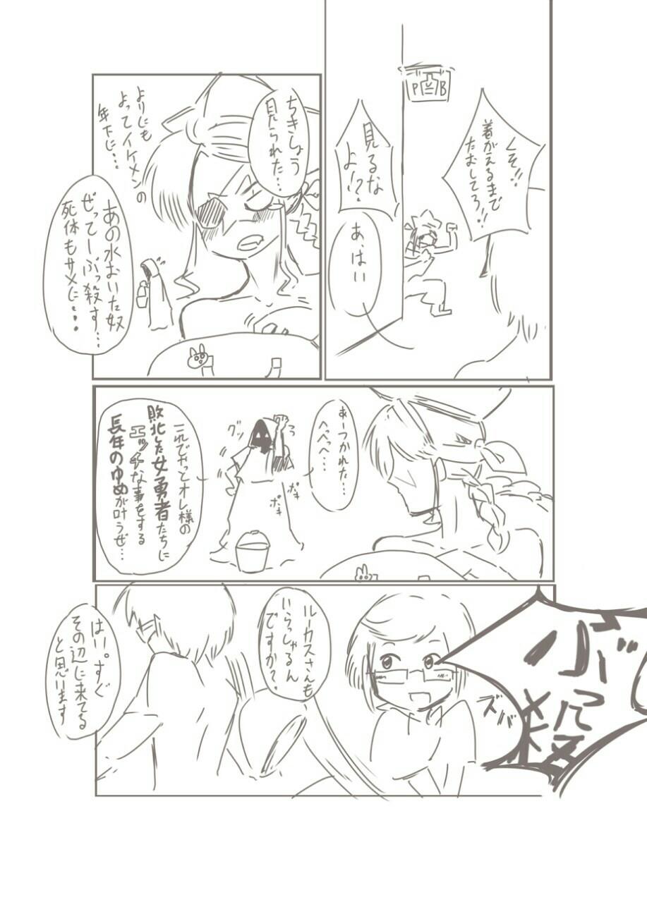 f:id:nagatakatsuki:20170308054041j:image