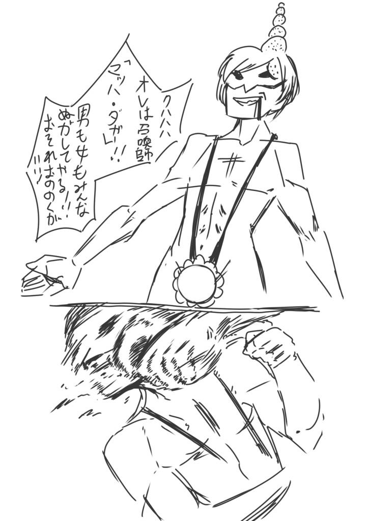 f:id:nagatakatsuki:20170308054104j:image