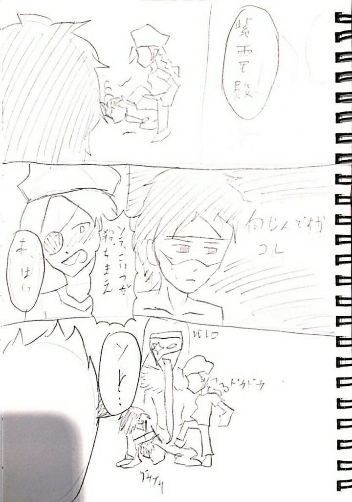 f:id:nagatakatsuki:20170308054121j:image