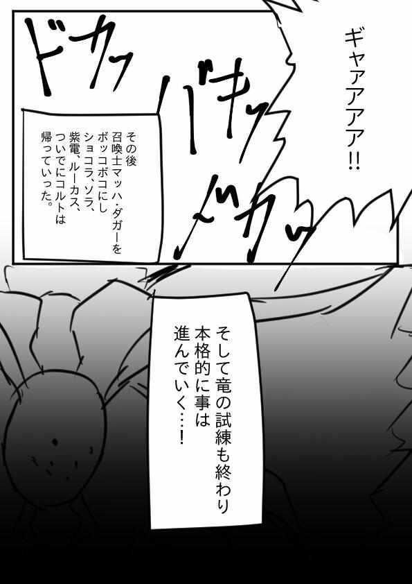 f:id:nagatakatsuki:20170308054158j:image