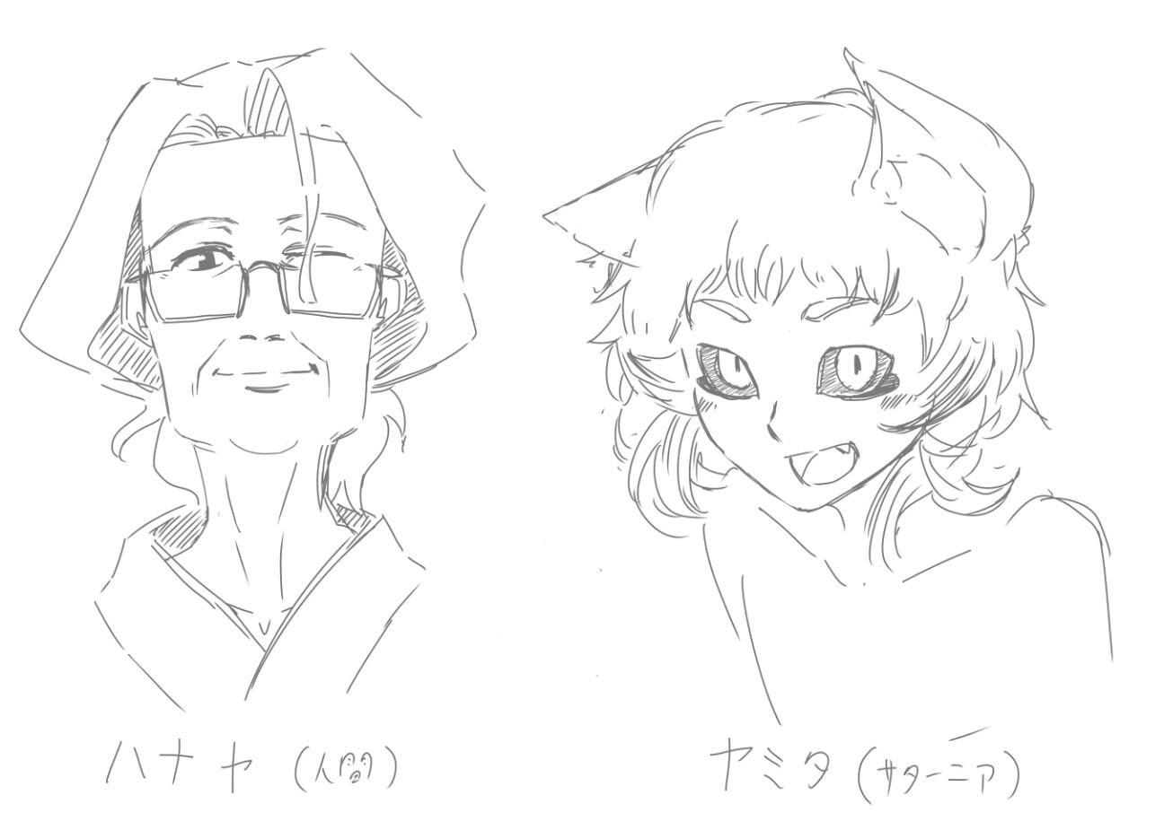 f:id:nagatakatsuki:20170308055944j:image