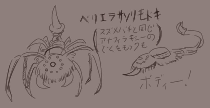 f:id:nagatakatsuki:20170313005452j:image