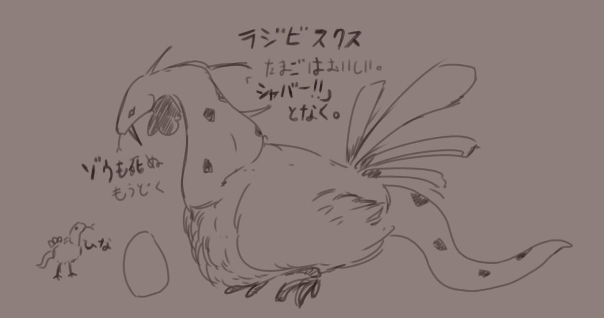 f:id:nagatakatsuki:20170313005529j:image