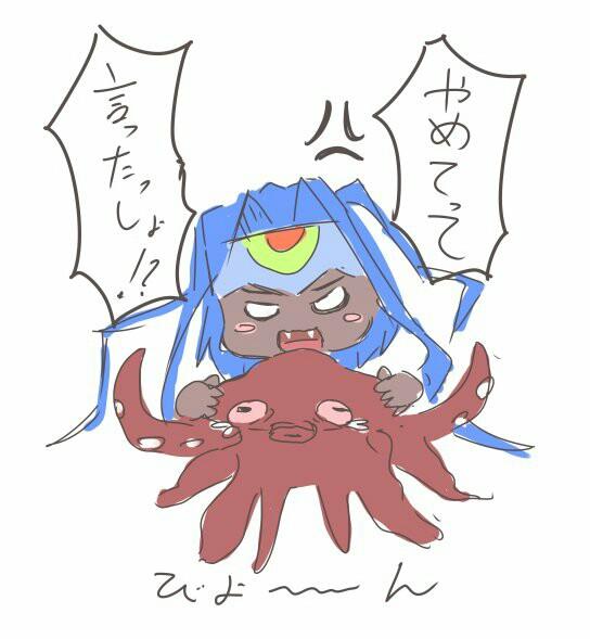 f:id:nagatakatsuki:20170327070353j:image